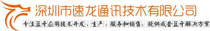 深圳市cctv5 在线直播无插件天天直播通讯技术有限公司